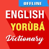 English To Yoruba Dictionary 圖標
