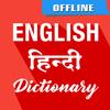 English To Hindi Dictionary (offline) icon