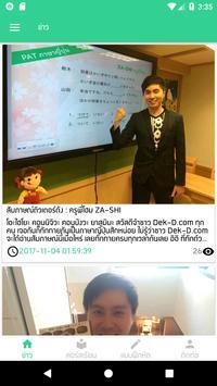 Learnsbuy screenshot 1