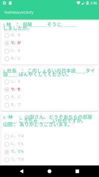 Learnsbuy screenshot 4