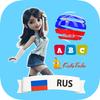 Learn Russian For Kids 圖標