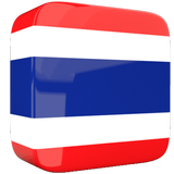 Learn Thai Language For Travel