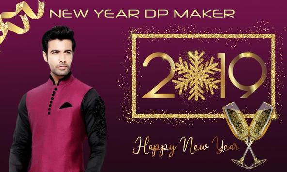 Happy new year 2019 / 2019 dp maker screenshot 1