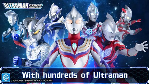 Ultraman: Legend of Heroes स्क्रीनशॉट 14