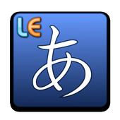 Hiragana - Learn Japanese icon