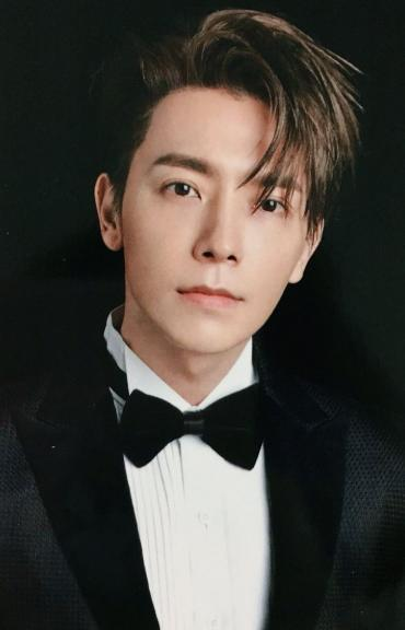Lee Donghae For Android Apk Download