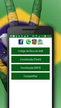 Código de Ética da OAB screenshot 3