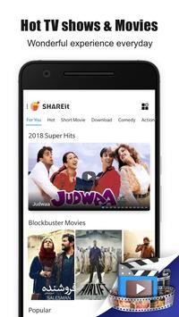 SHAREit screenshot 3