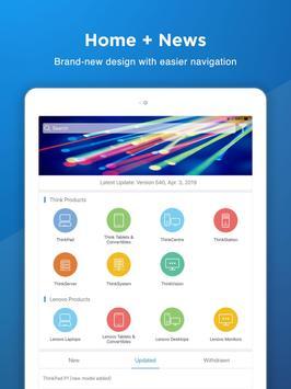 Lenovo PSREF screenshot 5