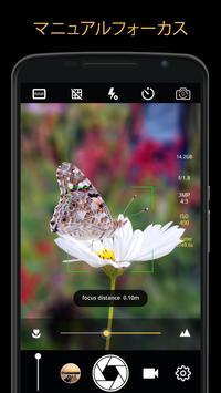 手動カメラ:デジタル一眼レフ カメラプロフェッショナル スクリーンショット 1
