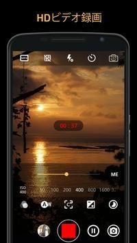 手動カメラ:デジタル一眼レフ カメラプロフェッショナル スクリーンショット 2