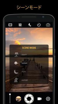 手動カメラ:デジタル一眼レフ カメラプロフェッショナル スクリーンショット 4