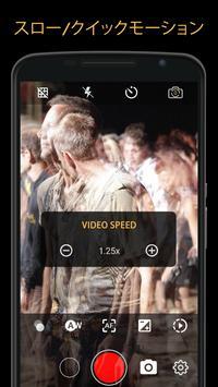 手動カメラ:デジタル一眼レフ カメラプロフェッショナル スクリーンショット 5