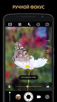 Ручная камера: DSLR Camera Professional скриншот 1