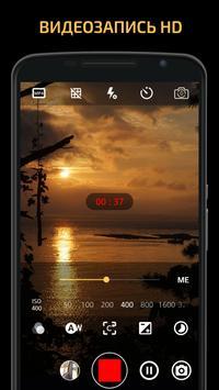 Ручная камера: DSLR Camera Professional скриншот 2