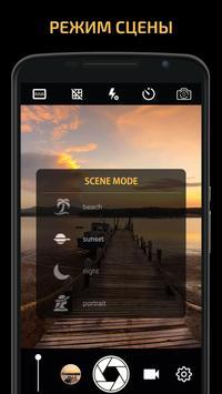 Ручная камера: DSLR Camera Professional скриншот 4