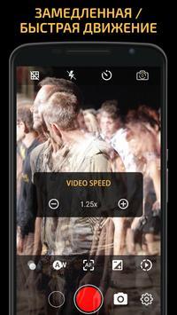 Ручная камера: DSLR Camera Professional скриншот 5