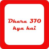 DHARA 370 icon