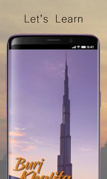 The Burj Khalifa screenshot 1