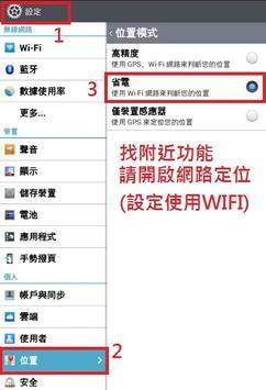 107年台灣中部實價登錄隨身包 screenshot 1