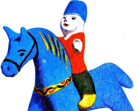 Kargopol Toy Wallpapers screenshot 4