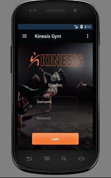 Kinesis Gym screenshot 1