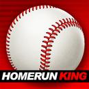 Homerun King - Pro Baseball APK Android