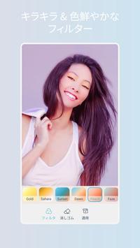 Facetune2 - 自撮りフィルター&画像加工アプリ 簡単に顔立ちと肌を修整 スクリーンショット 3