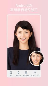 Facetune2 - 自撮りフィルター&画像加工アプリ 簡単に顔立ちと肌を修整 ポスター