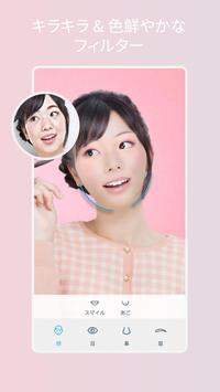 Facetune2 - 自撮りフィルター&画像加工アプリ 簡単に顔立ちと肌を修整 スクリーンショット 1