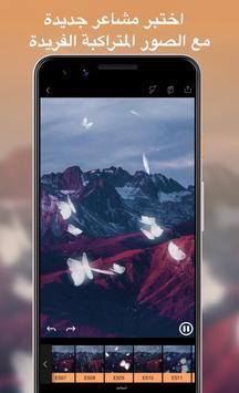 Motionleap تصوير الشاشة 3