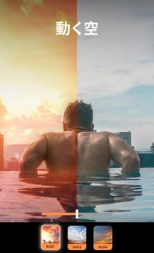Motionleap写真アニメーター: 画像をGIFアニメ&動画に変える!Lightricksより スクリーンショット 1