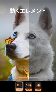 Motionleap写真アニメーター: 画像をGIFアニメ&動画に変える!Lightricksより スクリーンショット 4