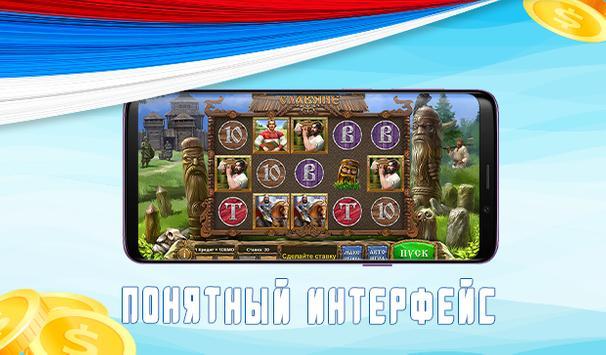 ChampUnion screenshot 2