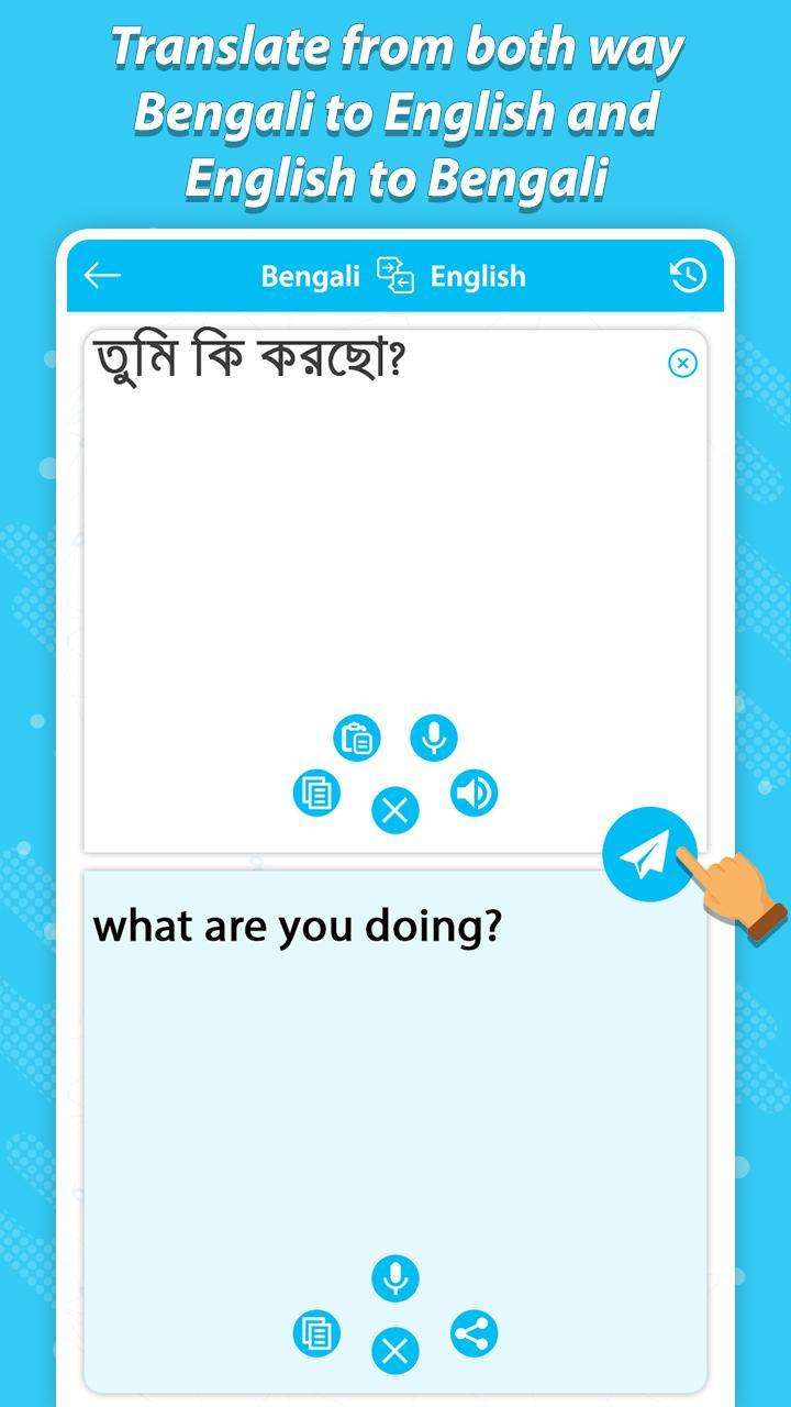 Bengali to English Translator - Dictionary for Android - APK Download