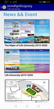 Life University screenshot 1