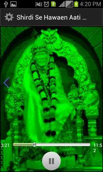 Sai Baba Qawwali Free screenshot 2