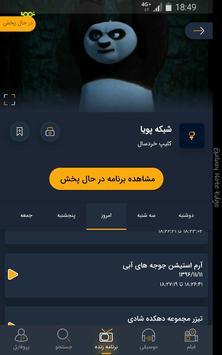 Lenz screenshot 1