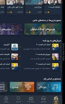 Lenz screenshot 5