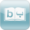 Liixuos Medical Dictionary Zeichen