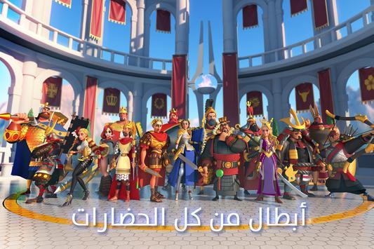 Rise of Kingdoms تصوير الشاشة 4
