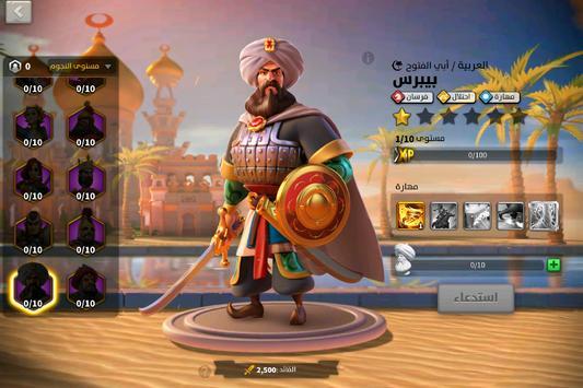 Rise of Kingdoms تصوير الشاشة 7