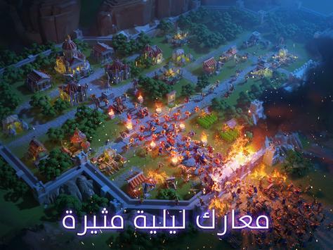 Rise of Kingdoms تصوير الشاشة 9