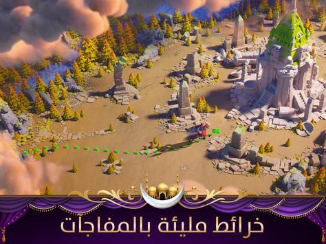 Rise of Kingdoms تصوير الشاشة 11