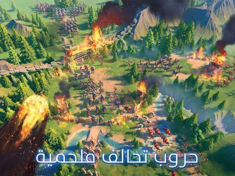 Rise of Kingdoms تصوير الشاشة 18
