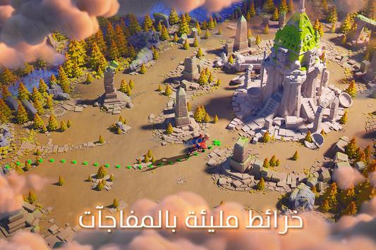 Rise of Kingdoms تصوير الشاشة 3