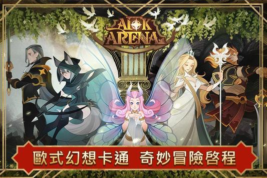 AFK Arena 海報