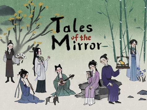 Tales of the Mirror screenshot 16