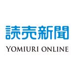 ニュース速報:読売新聞(YOMIURI ONLINE) APK