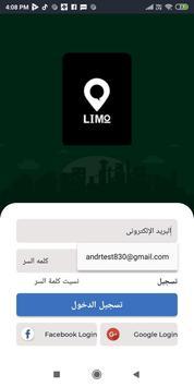 Limo Qtr Driver screenshot 1